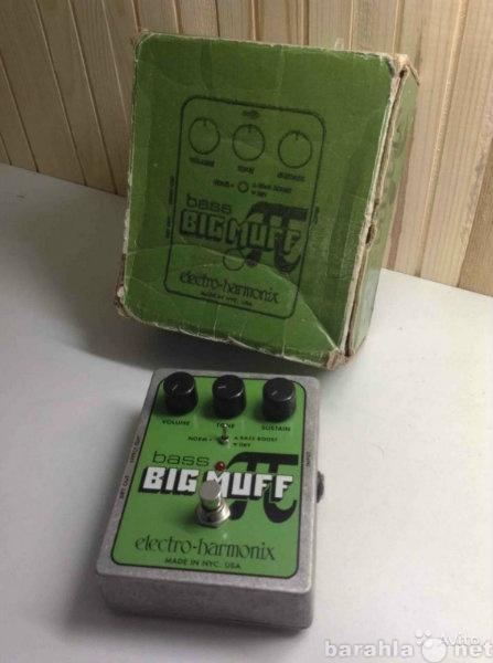 Продам Педаль для бас гитары BIG muff