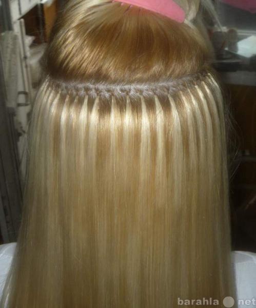Продам Натуральные волосы на капсулах.