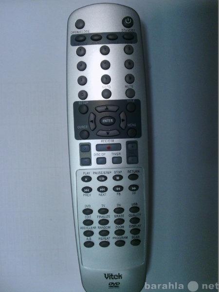Продам: Оригинальный пульт vitek VT-4090SR