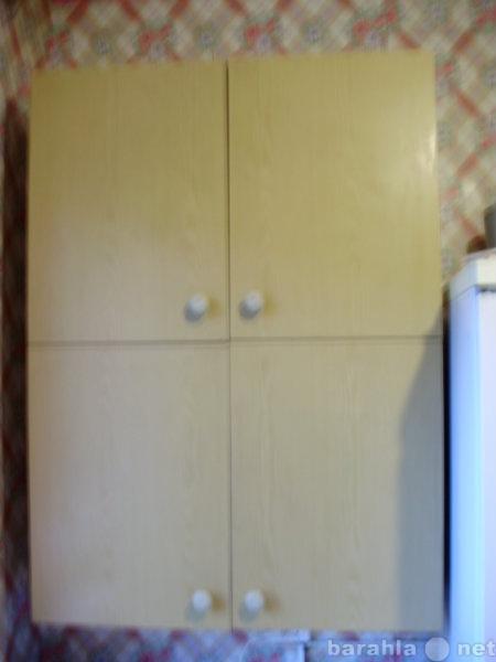 Продам: Кухонный навесной 4-х дверный шкаф б/у