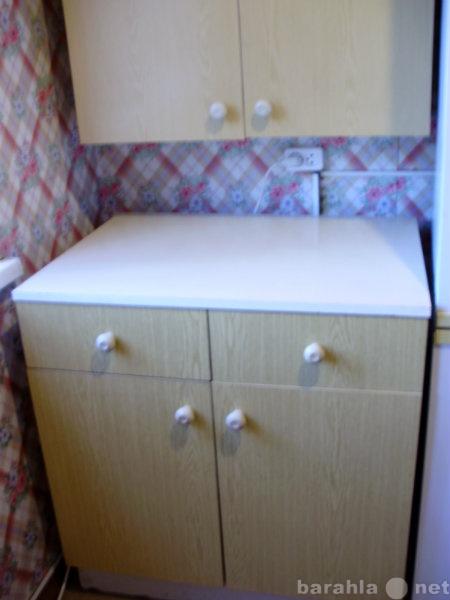 Продам: Стол-тумбу для кухни