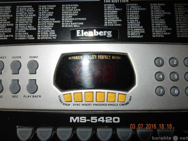 Продам Синтезатор Elenberg MS-5420