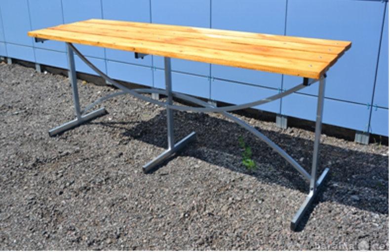 Продам стол обеденный садовый