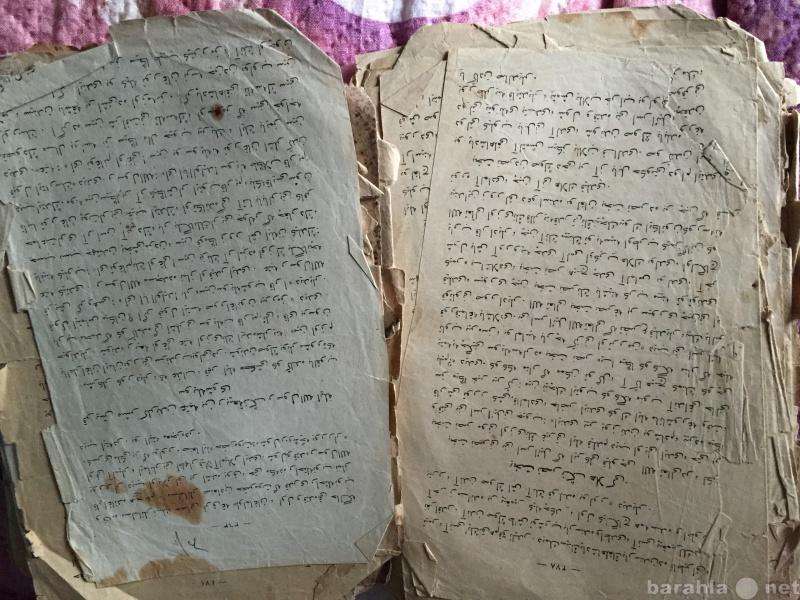 Продам Коран. Суры из Корана