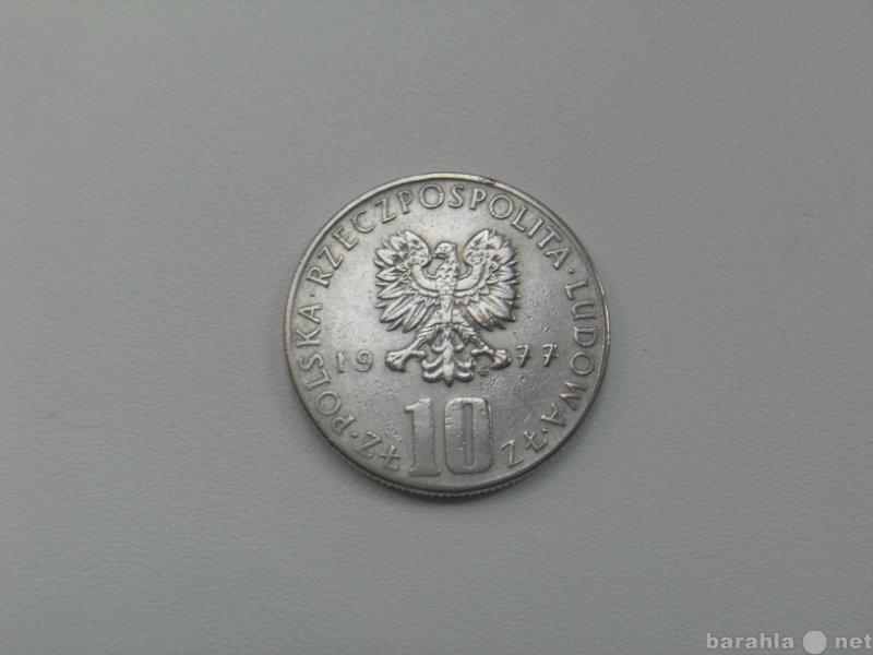 Продам Монета 10 Злотых 1977 год MW Польша