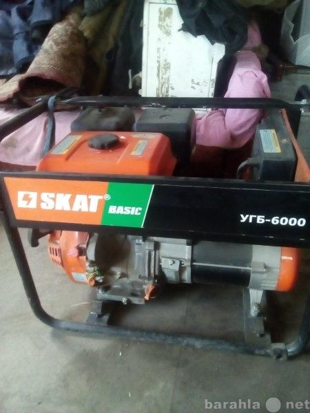 Продам Бензогенератор SKAT BASIC УГБ-6000