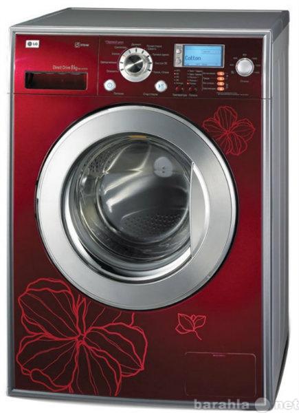 Куплю рабочую стиральную машинку
