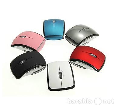 Продам Складные беспроводные мышки любого цвета