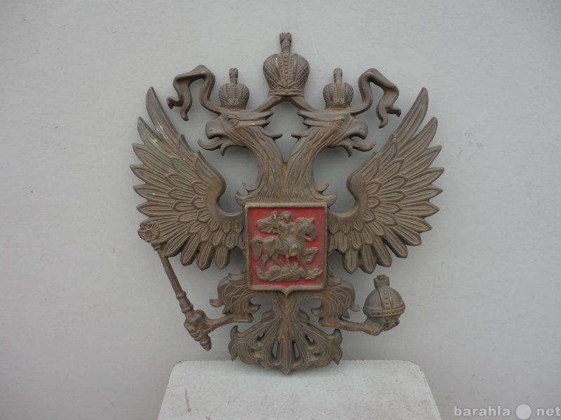 Продам Герб  двуглавый орёл большой - 2 штуки.
