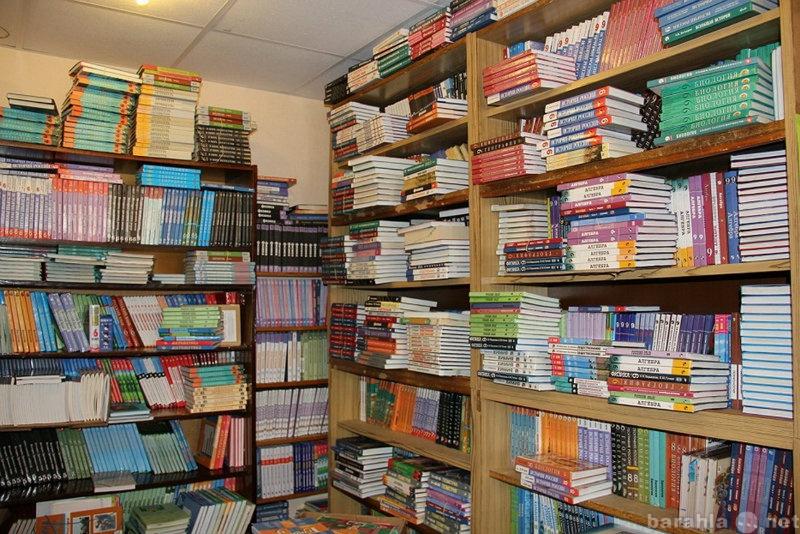Продам Учебники 5 класс, б/у, новые.