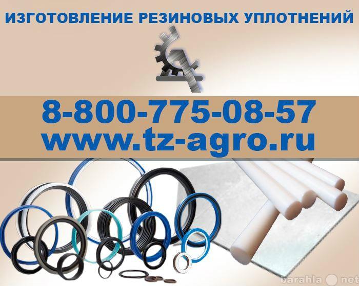 Продам: изготовление прокладок из паронита