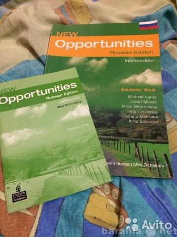 Продам Opportunities Intermedia