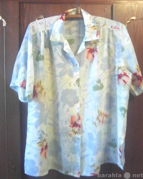 Продам Блузка  большого  размера