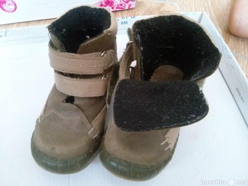 Продам Кожаные осенние ботинки