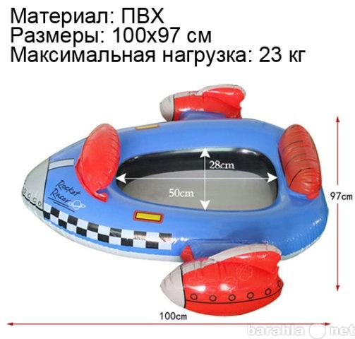 Продам Надувная лодка машинка  Intex такси