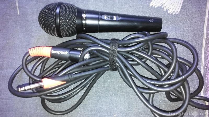Продам Микрофон audix CD11 с проводом 10 метров