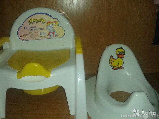 Продам: Горшок-стульчик и накладка на унитаз