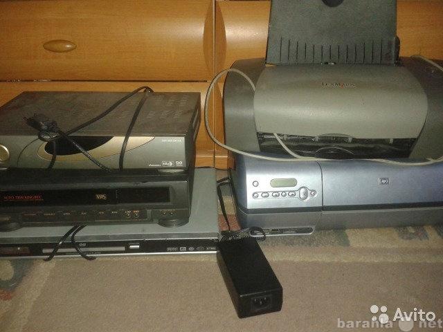 Продам: Принтеры, видеоплеер, DVD