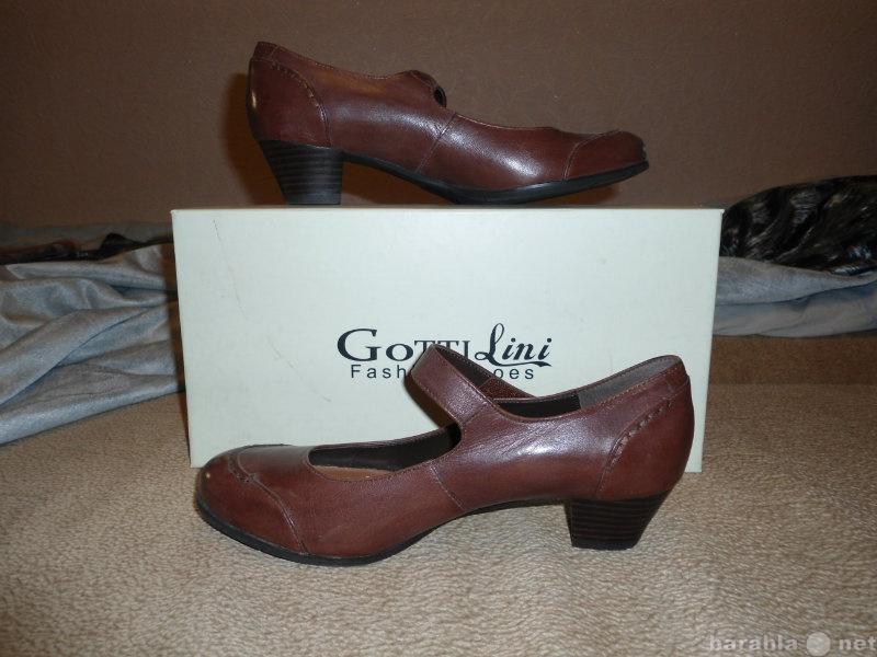 Продам Туфли коричневые