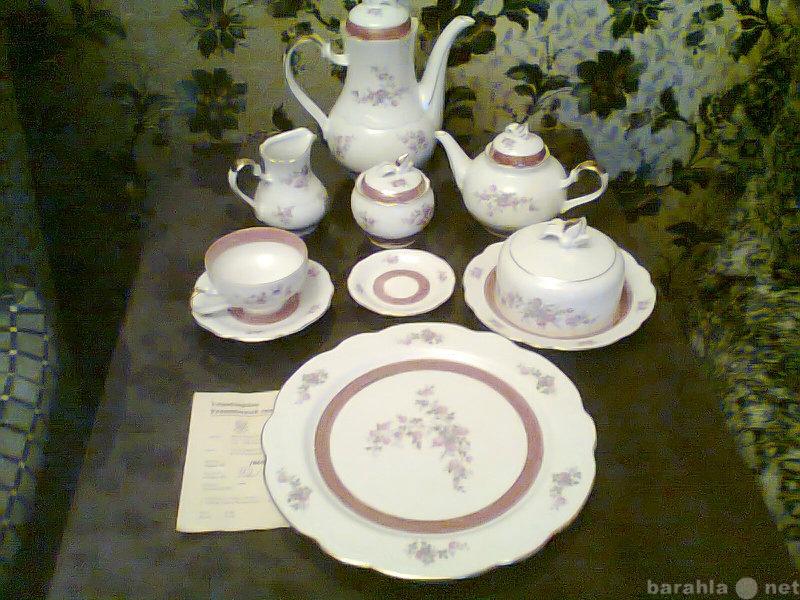 """Продам чайный фарфоровый сервиз """"Концер"""
