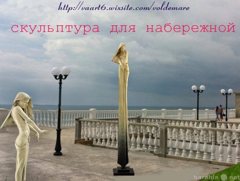 Продам скульптура красивая
