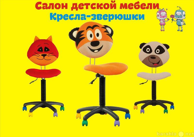 Продам Компьютерные кресла для детей