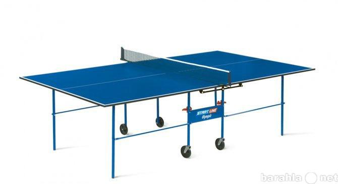 Продам Теннисный стол Olympic с сеткой