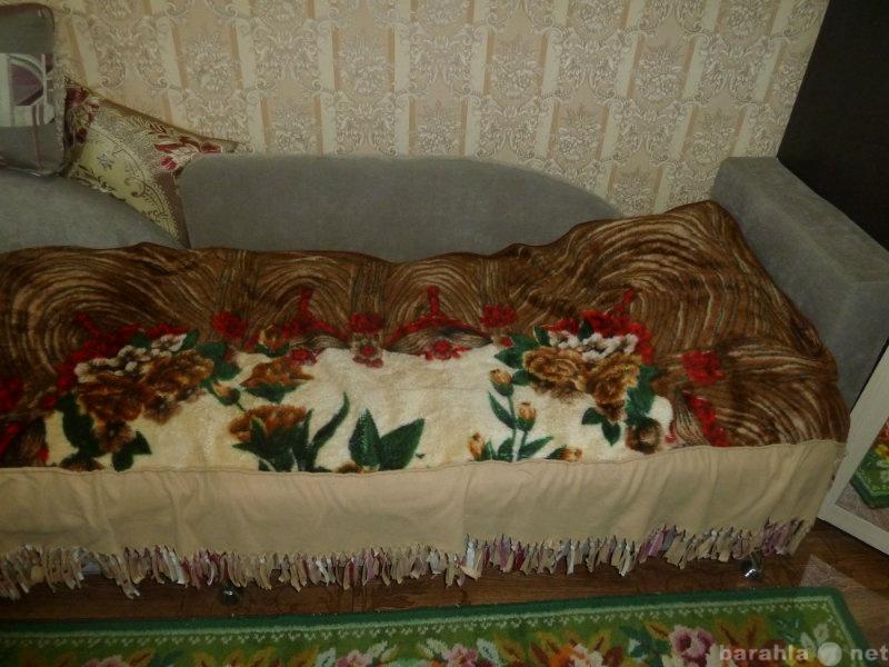 Продам Диван кровать