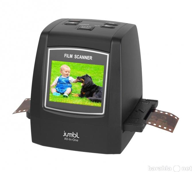 Продам Сканер для 35 и 8 мм фото и кинопленки
