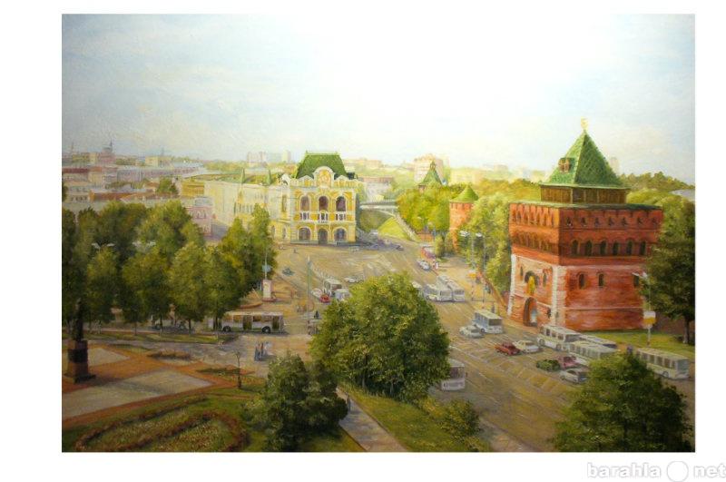 Продам картина площадь минина