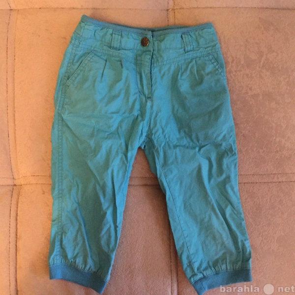 Продам брюки для девочки