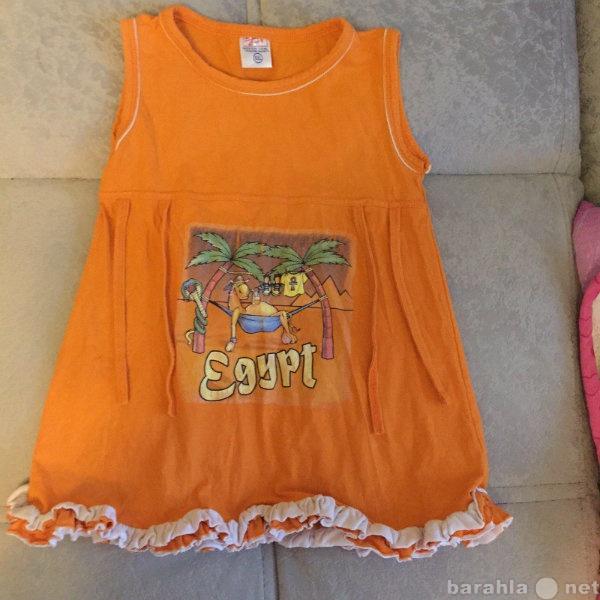 Продам сарафан летний для девочки