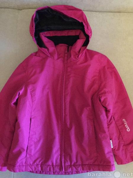 Продам курточка для девочки
