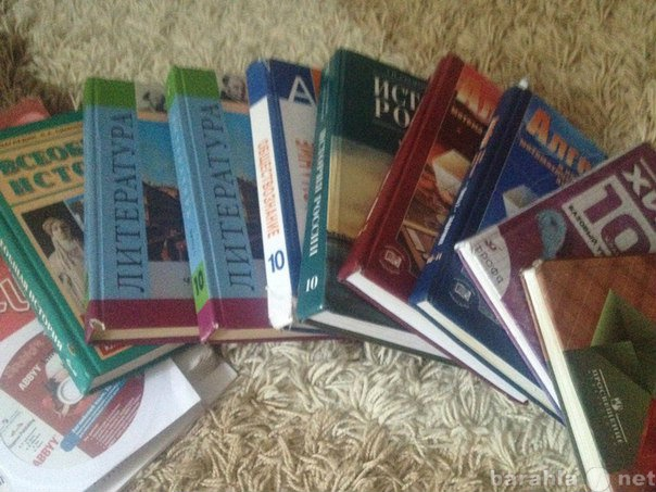 Продам Учебники 10 класс