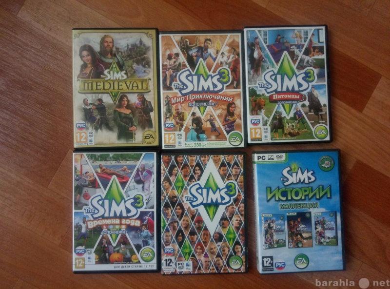 Продам SIMS игры на ПК