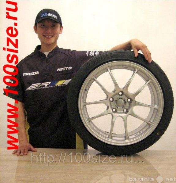 Продам Bridgestone 225/70 R16, 235/60 R16