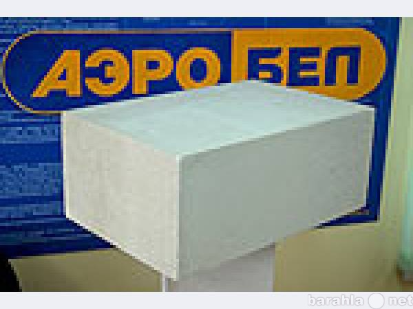 Продам Блок