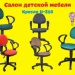 Продам 318 кресло с подлокотниками