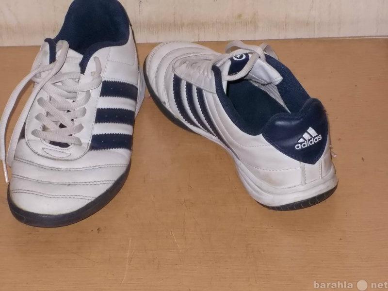 Продам Обувь - спортивная