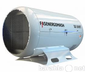Продам газовый электрогенератор