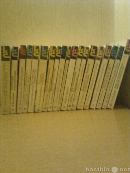 Продам Книги серии КС (худ.лит.1980-1989гг)