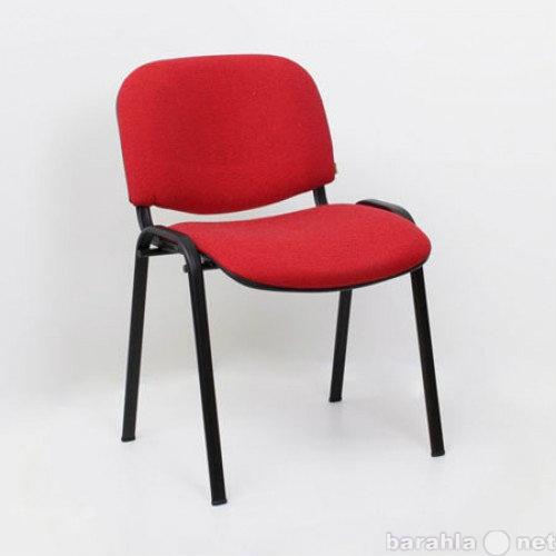 Продам Офисные стулья ИЗО, Стулья для школ