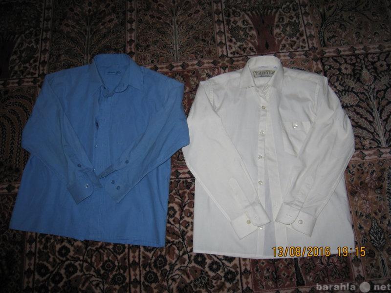Продам Рубашки для школы