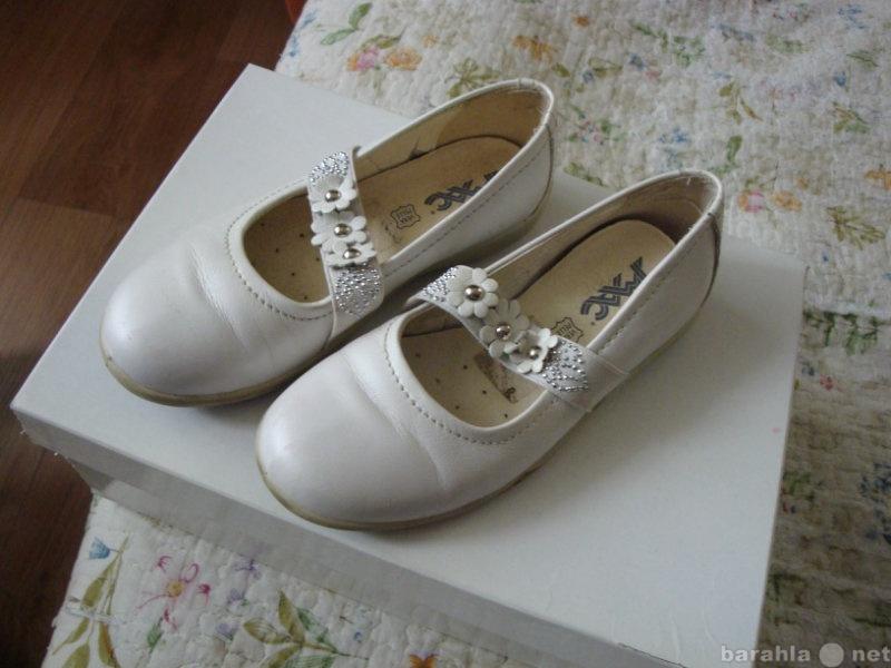Продам: Туфли для девочки