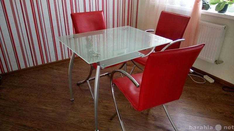 Продам Стол и три кресла для кухни.