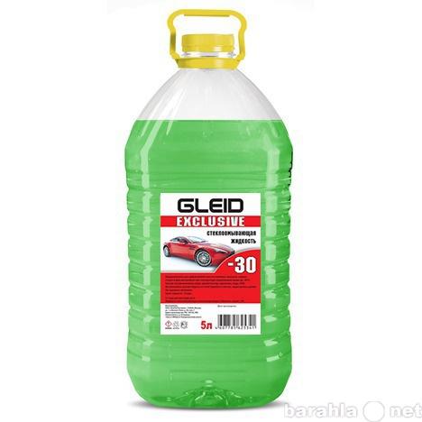 Продам Незамерзающая жидкость оптом где купить