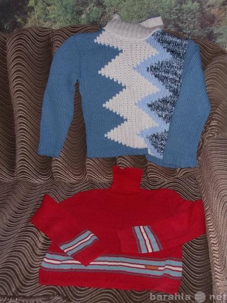 Продам Cвитера (голубой и красный) и шапки