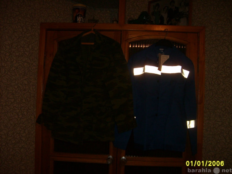 Продам Куртки - роба