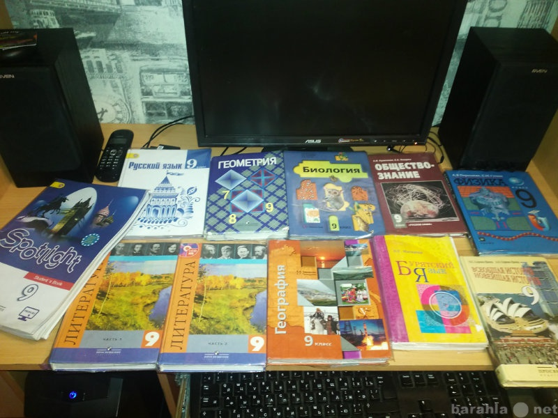 Продам Продам учебники 9 класс