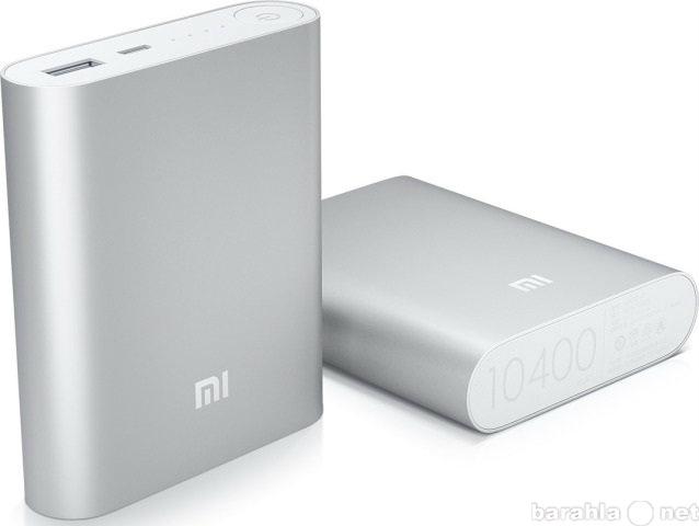 Продам Внешний аккумулятор Xiaomi 10400 mAh